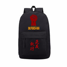 One Punch Man Backpack #10