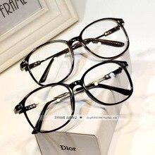 Nenhum grau óculos Full frame óculos de Homens e mulheres da moda retro  grande caixa de óculos de armação de metal armação dos ó. c6d1101177