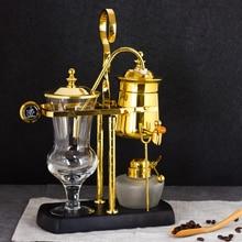 Королевская Бельгийская кофемашина с сифонической дистилляцией кофейник для приготовления кофейного костюма капельного типа ручная кофемашина