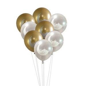 Image 2 - Ballons de décoration en Latex pour Eid Mubarak, 12 pièces/lot, ballon de décoration pour Eid ul Fitr Globos pour Ramadan Kareem
