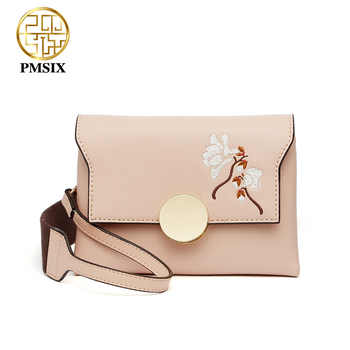 Pmsix Famous Brand fashion Embroidery flowers Split Leather Messenger bags for women High quality Wide shoulder straps Femal bag - DISCOUNT ITEM  43% OFF All Category