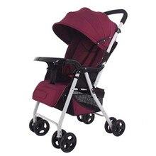 Дешевые детские коляски Более Удобные Детские Тележки много Цветов Для Выбора Лучший Подарок Для Новорожденных Baby Дети Коляска Пакеты