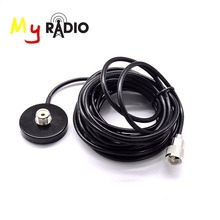 Magnet Antenna Mount 5M Feeder Cable for Car Mobile Two Way Radio 5.6CM Diameter