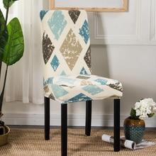Чехлы для стульев с геометрическими узорами, большие эластичные чехлы для стульев, чехлы для ресторанов, банкетов, отелей, украшения для дома, 1 шт