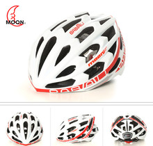 2018 MOON APS011 music helmet Bluetooth bicycle helmet PC in mould cycling