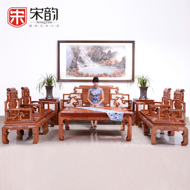 Song Yun Burma Rosewood Sofa Classical Chinese Classical Mahogany Furniture Of Chinese Wood Sofa Combination Living Room