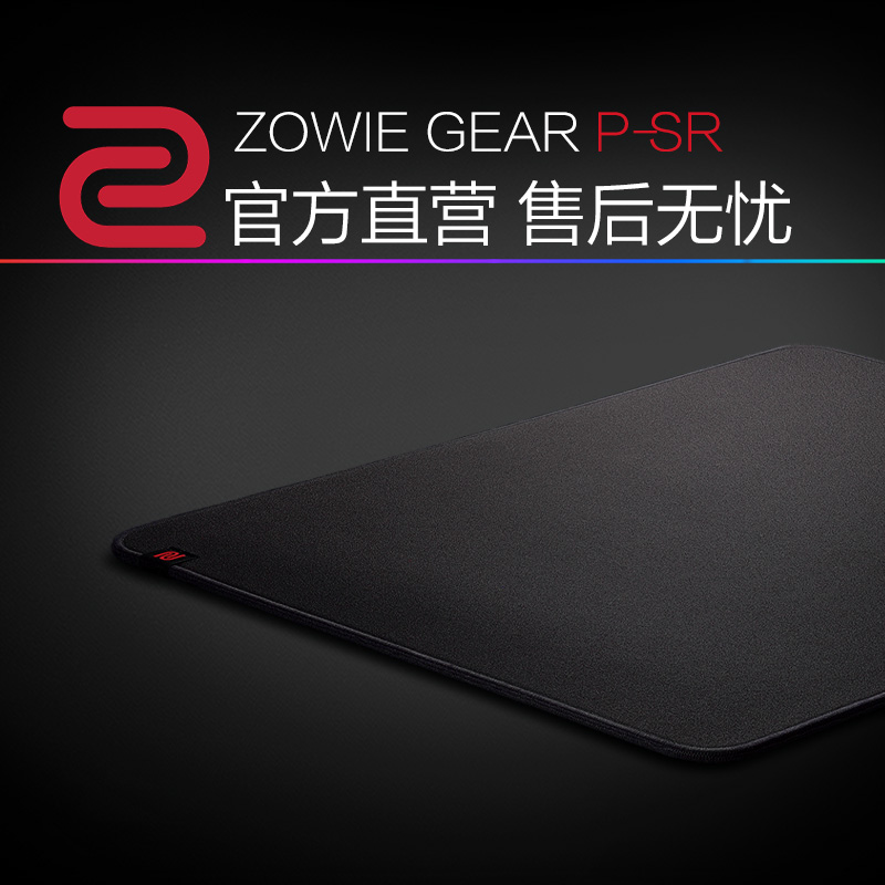 100% original ZOWIE GEAR P-SR professional e-sports gaming mouse pad, CS:GO mouse pad 355mm*315mm*3.5mm fabric mouse mat original zowie gear fk2 fk 1 fk1 gaming mouse usb wired 3200dpi optical ergonomic zowie mouse mice for cs fps gamer