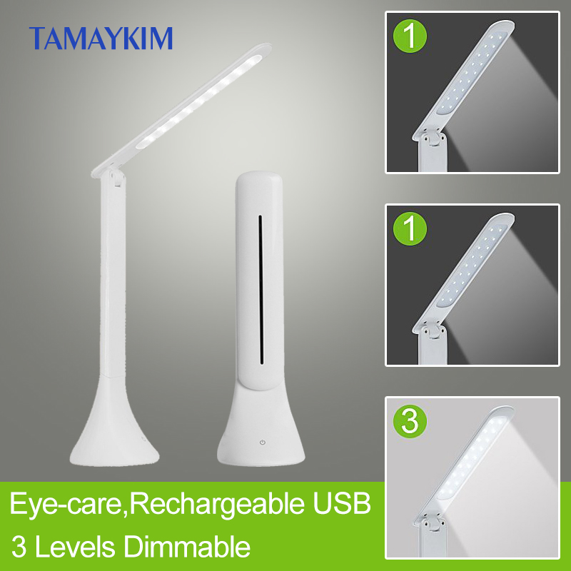 Rechargeable Usb Portable Folding Eye Care Led Bedroom