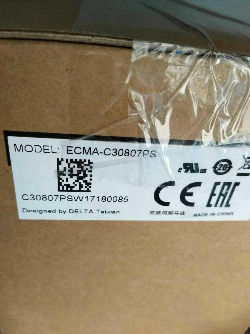 New original genuine servo motor ECMA-C30807PSNew original genuine servo motor ECMA-C30807PS