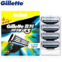 Original Gillette Mach 3 Shaving Razor Blades Brand Mach3 For Men Beard Shave Blade 4Pcs Pack