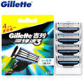 Original Gillette Mach 3 Shaving Razor Blades Brand Mach3 For Men Beard Shave Blade 4Pcs/Pack