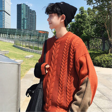 Autumn And Winter New Men's Wild Temperament Fashion Loose Long-sleeved Casual Personality Color Matching Large Size Sweater