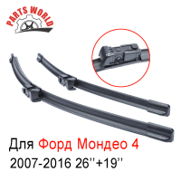 26 19 Pair Windscreen Front Wiper Blades For Ford Mondeo 4 2007 2016 Fit Windshield Natural