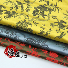 Costume hanfu formal dress baby clothes kimono cos senior cheongsam woven damask fabric series