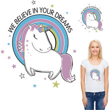 cute unicorn patch iron-on transfer diy patches for clothing transfert thermocollants t-shirt hoodie parches termoadhesivos ropa цена
