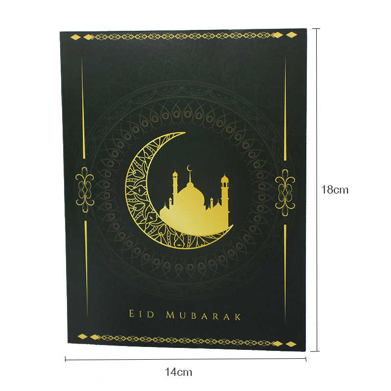 Detail Feedback Questions About 20pcs 14x18cm Eid Mubarak Greeting