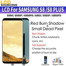삼성 갤럭시 S8 G950 G950F LCD 디스플레이 S8 + S8 플러스 G955 G955FD + 터치 스크린 디지타이저 어셈블리에 대 한 원래 화상 그림자 Lcd