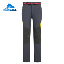 Anti-wear Windbreaker Outdoor Camping Hiking Pants Women Trekking climbing fishing Breathable thermal Pantalon Senderismo