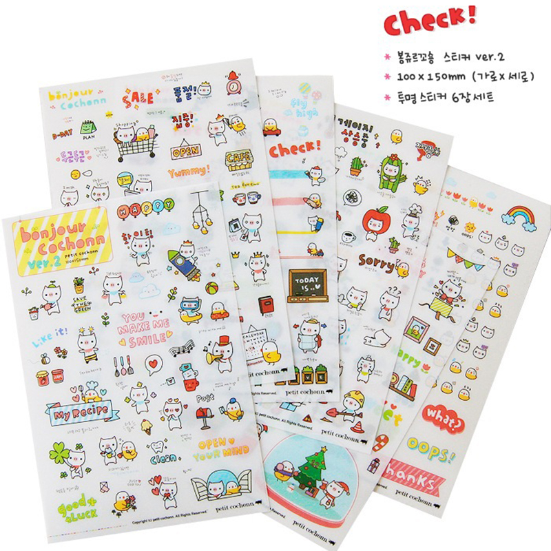 6 Sheet Designer Kawaii Pig Print Transparent Sticker For Kids 10cm*15cm Calendar Diary Scrapbook Sticker Gift Toy New