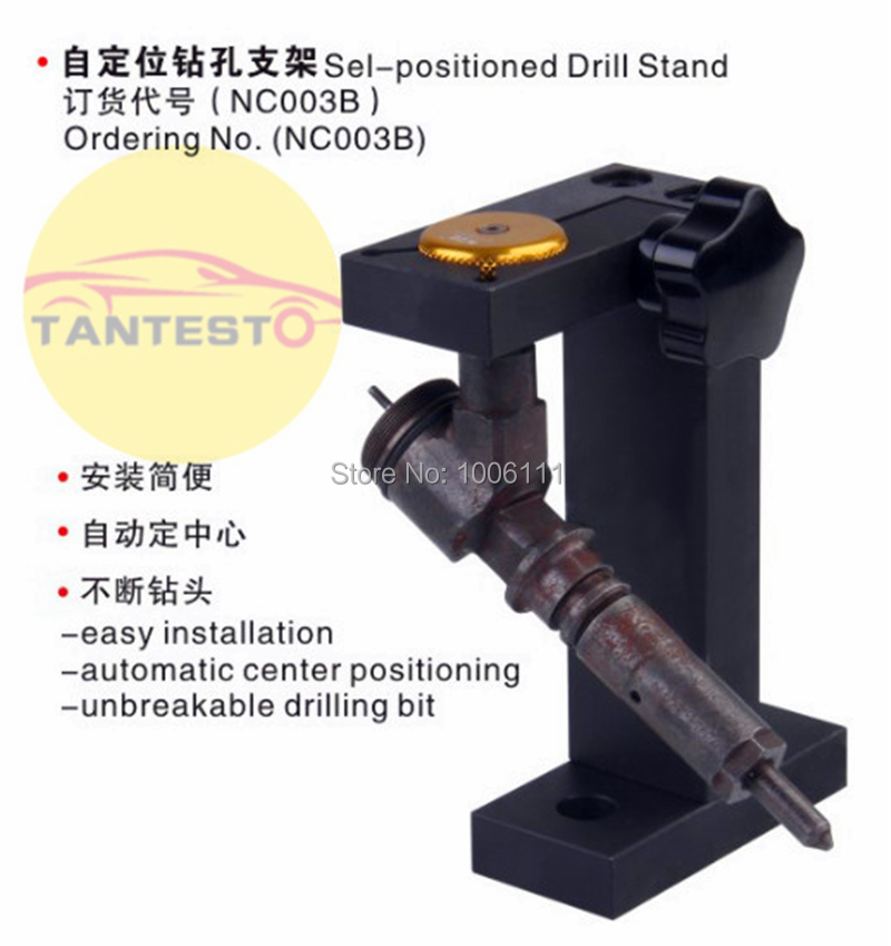 Automatic drilling and positioning frame for common rail injector repairing, common rail injector filter tool common rail injector filter dismounting tool common rail filter removal tool for boschh densso catt
