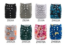 ALVABaby 2020 Reusable Big Size 20pcs Cloth Diaper with Microfiber Inserts