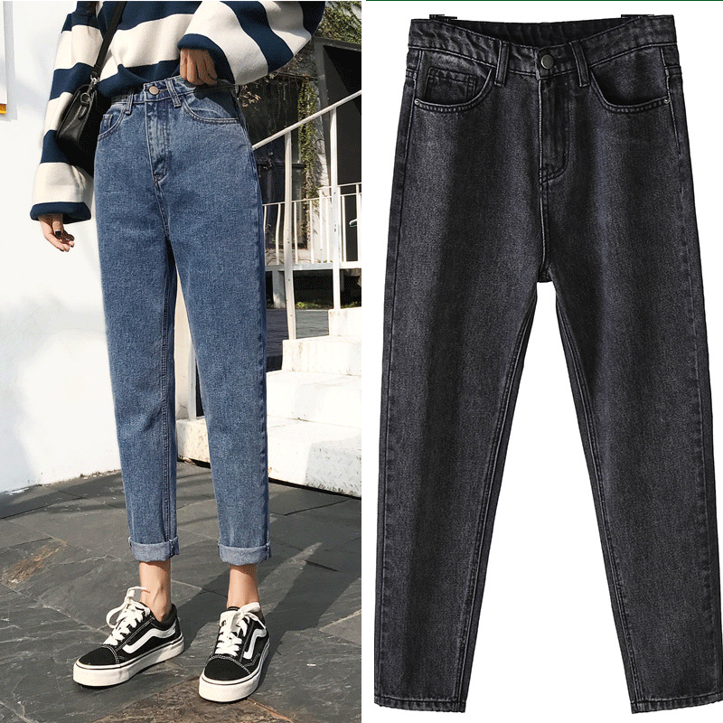 Harem Jeans For Woman High Waist Spring  Women Loose Vintage Harem Jeans Ankle Length Women's Boyfriend Jeans Female