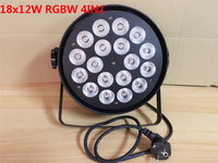 Aluminum Shell 18x12W RGBW Led Par Light DMX Stage Lights Business Lights Professional Flat Par