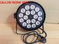 Aluminum Shell 18x12W RGBW Led Par Light DMX Stage Lights Business Lights Professional Flat Par