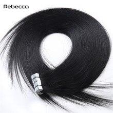 Ребекка волос # 1B Цвет бразильский не Реми прямые волосы Клейкие ленты в человеческих Выдвижения волос утка кожи Синтетические 20 шт./компл. 2.5 г/strand
