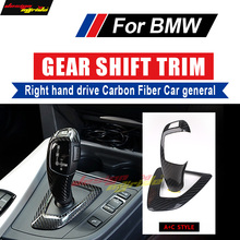 For BMW F01 F02 F03 G11 G12 Right hand drive Carbon car genneral Gear Shift Knob Cover&Surround A+C Style 7-Series 730i 735i 740