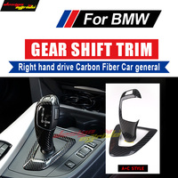 For BMW F01 F02 F03 G11 G12 Right hand drive Carbon car genneral Gear Shift Knob Cover&Surround A+C Style 7 Series 730i 735i 740