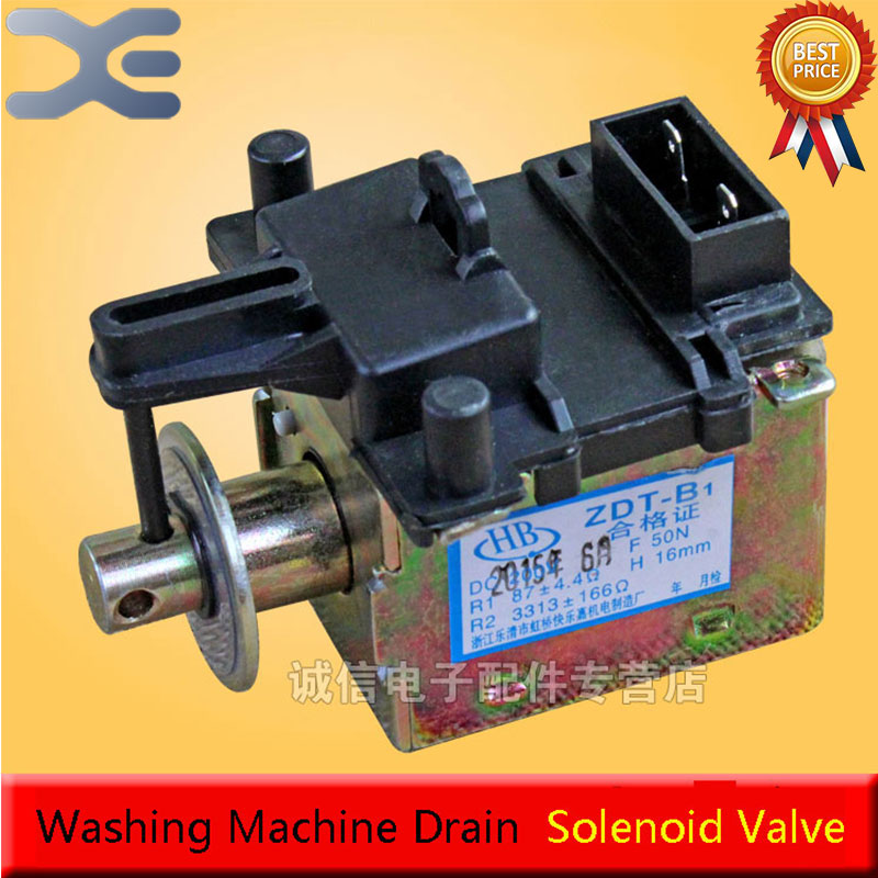 High-Quality Automatic Washing Machine Traction DC Drainage Motor Solenoid Valve Electromagnet washing machine drainage valve beauty traction drainage motor pqd 701