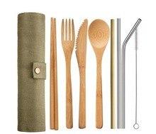 Dinner Set Bamboo Cutlery Fork Spoon Knife Set Portable Tableware Wooden Metal Straw Flatware Travel Cutlery Sets юм д природа человека