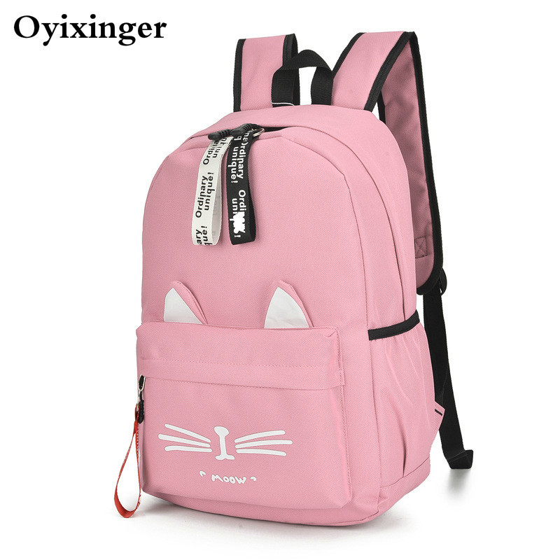 New Both Shoulders Girls Backpack Lovely Cat Ears Student Children School Bags For Boys Bag Kids Mochila Escolar Cartable Enfant