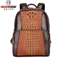 Luxury Brand Men Backpack With Alligator Style School Bags For Teenagers High Quality PU Leather Business Backpacks Men's Bags