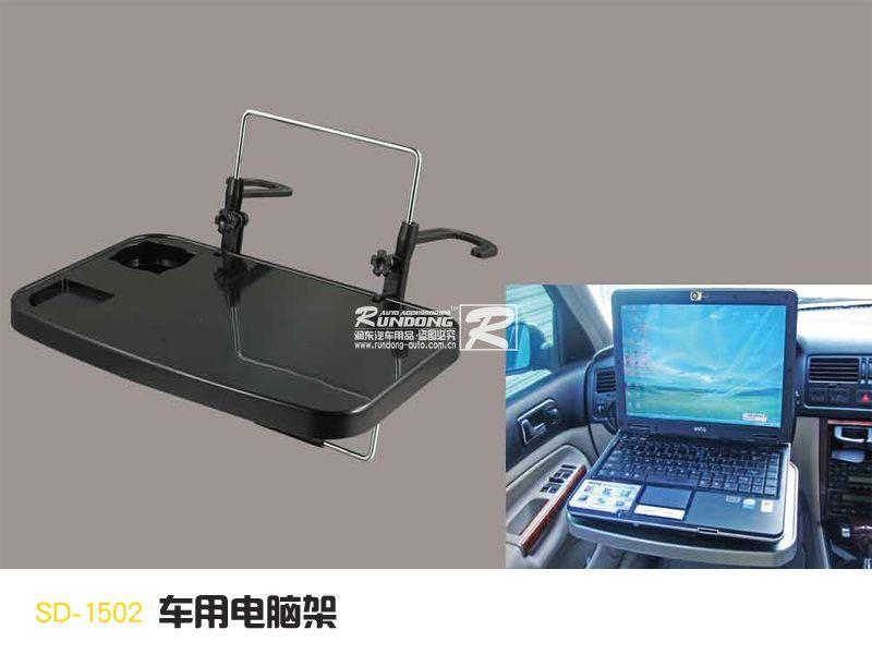 Car Seat Computer Desk Promotion Shop For Promotional Car