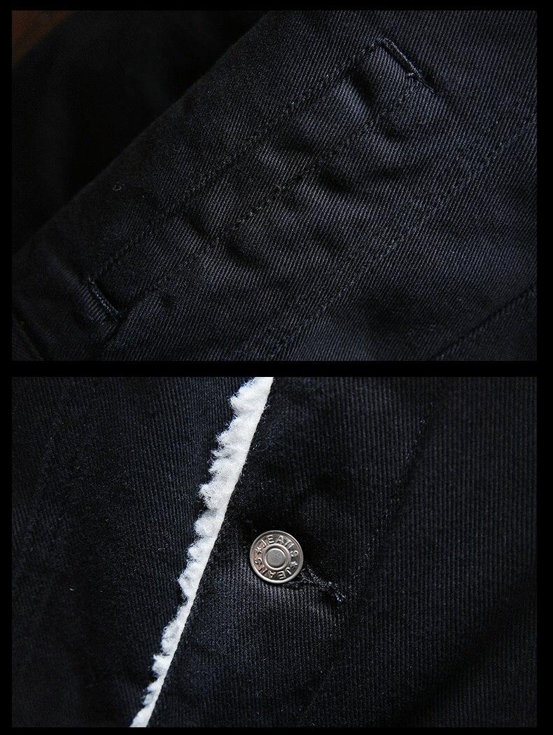 HTB1TdqDXtfvK1RjSspoq6zfNpXae Men Light Blue Winter Jean Jackets Outerwear Warm Denim Coats New Men Large Size Wool Liner Thicker Winter Denim Jackets Size6XL