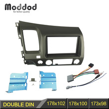 Double Din Radio Fascia For Honda Civic DVD Stereo Panel Refitting Installation Trim Kit Frame W. Wire Harness