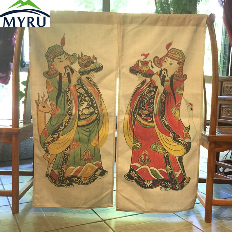 Delicieux MYRU Cotton And Linen Door Curtains Lucky God Hang Curtain Partition Curtain  Chinese Style Bedroom Curtain