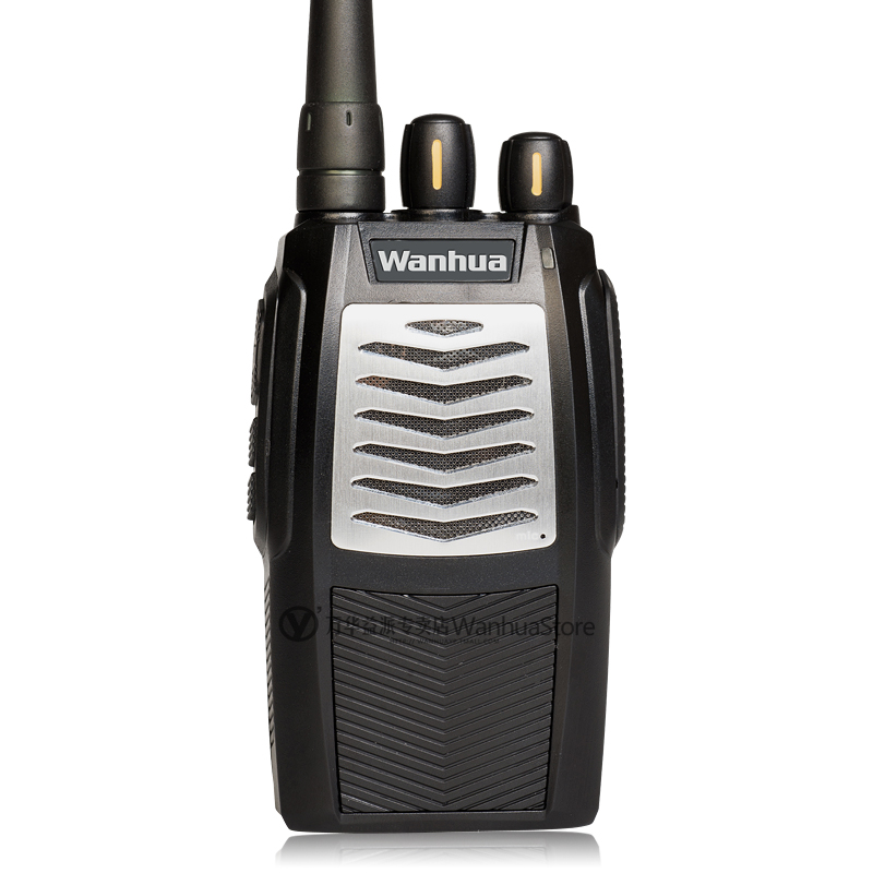 wh29 walkie talkie civilian 50 km 5 one pair of $ 240 professional radio hand sets