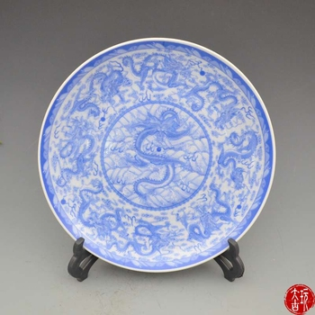 Rare old Chinese porcelain plate,Nine Dragon,white and blue, Free shipping