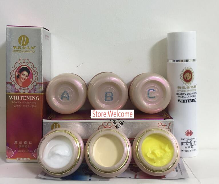 Free Shipping Global Freeshipping YiQi Beauty Whitening cream 2+1 Effective In 7 Days +facial cream third generation free shipping authentic quality whitening beauty salon dedicated pulling compact cosmetic cream