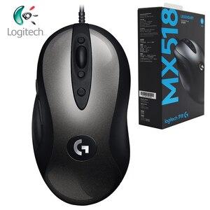 Logitech Original MX518 Legendary Gaming Mouse with HERO Sensor 16000DPI Classic Fever Level Mouse Legend Reborn for Mouse Gamer(China)
