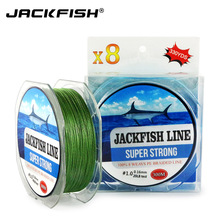 Super Strong 8 stands 300M PE Braided Fishing Line 10-80LB Multifilament Fishing Line Carp Fishing Saltwater