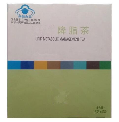 1 Box of Tien Lipid Metabolic Management Shelf life to Nov 2018 survival of local knowledge about management of natural resources