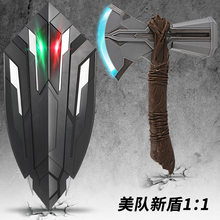 Avengers Cosplay Toy Captain America New Shield Light and Sound Thor Weapon Axe Toy Sets Costume Party Toys(China)