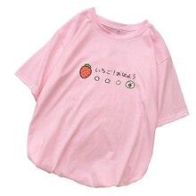 Women Strawberry Print T Shirts Summer Short Sleeve Tops Ladies Casual Streetwear Harajuku Tumblr Kawaii Cartoon Tee Shirt Femme