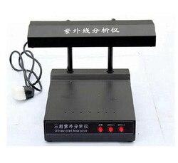 ZF-1 ultrafioletowe analizator UV analizy lampa długości fali 254/365nm laboratorium specjalnego przeznaczenia