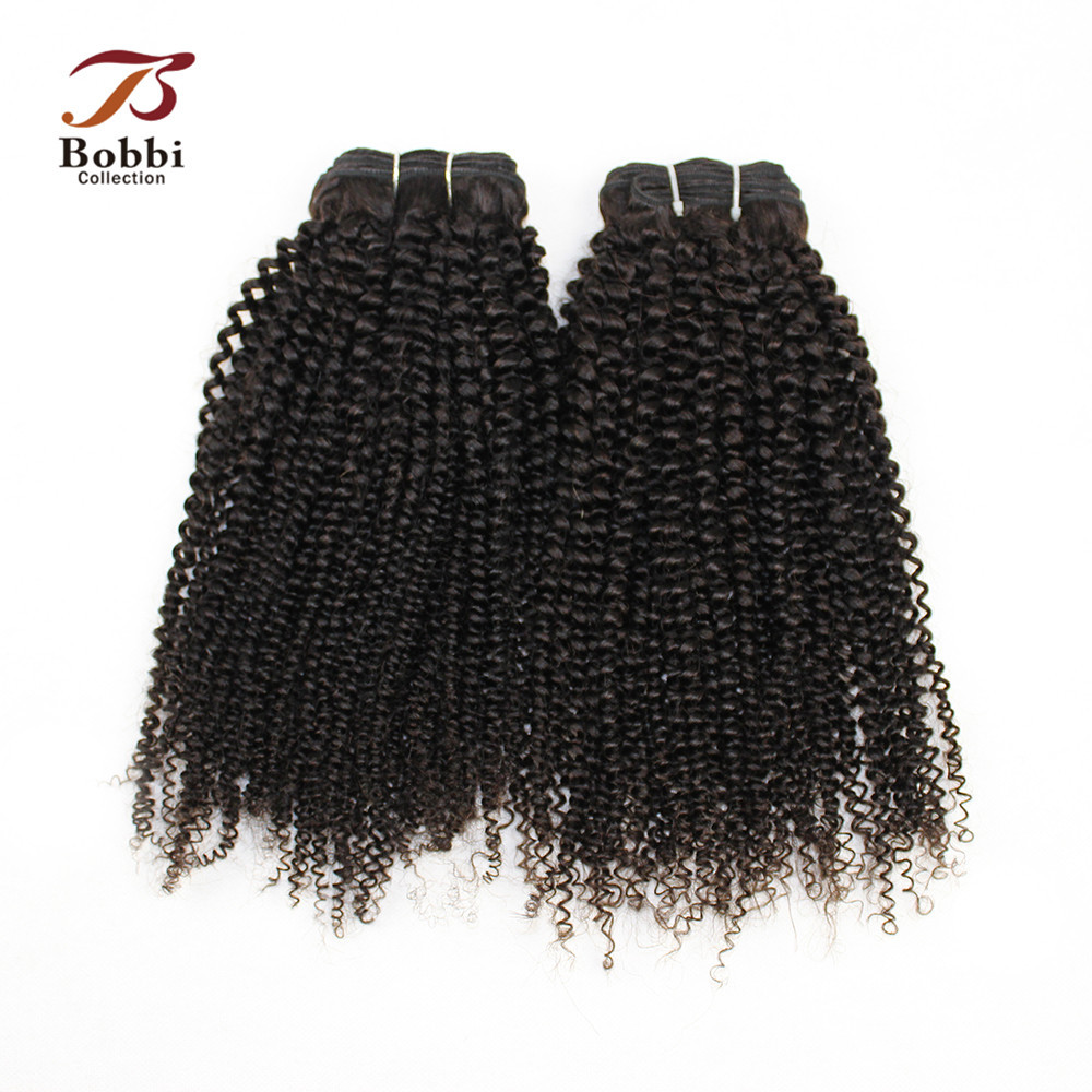 2/3 Bundles With Closure Afro Kinky Curly Hair Weave Raw Indian Non-Remy Human Hair Extensions Natural Color BOBBI COLLECTION
