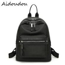 Водонепроницаемый backage черный рюкзак холст Школьные Сумки Леди fashionTravel сумки На Ремне Дизайнер рюкзаки подростковые девушки BA39